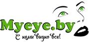 Myeye.by  - интернет-магазин контактных линз в Лиде
