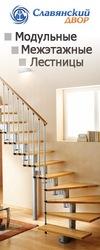 Лестница для дома в Лиде.