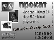 Прокат XBOX 360,  XBOX ONE,  PlayStation 4