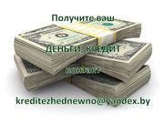 Деньги одолжил в Беларуси 2%